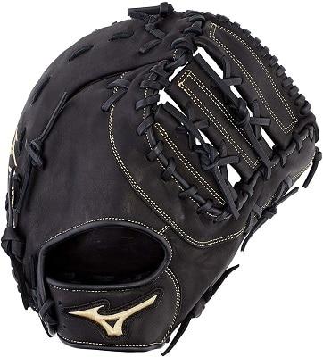 Mizuno MVP Prime Baseball Gloves Hand